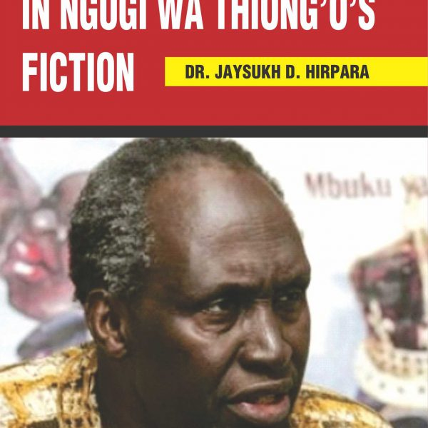African Reality in Ngugi Wa Thiong Fiction _Title